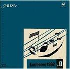 DON ELLIS Jazz Jamboree 1962 [No. 1] (aka  Don Ellis / Wojciech Karolak Trio) album cover